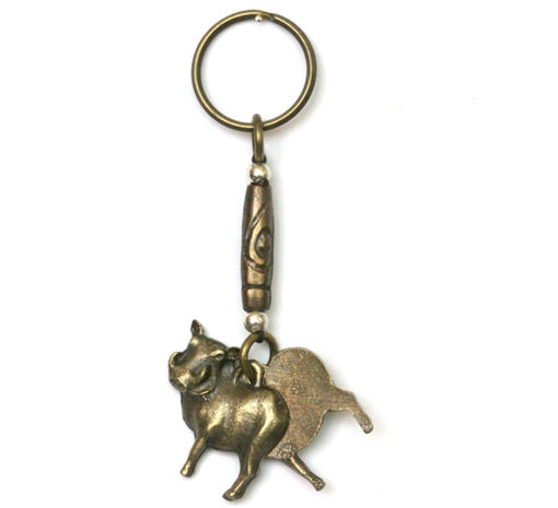 Picture of Key Ring - Double Sided (Warthog)