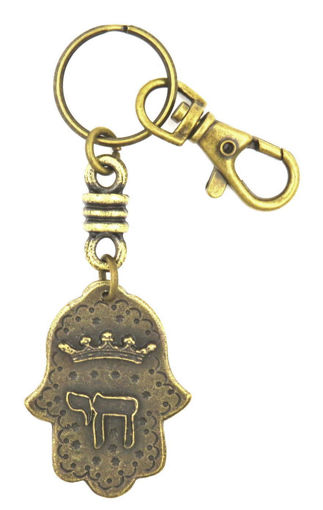 Picture of Key Ring / Clip - Hamsa (Antique Brass)