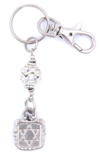 Picture of Key Ring / Clip - Square Star of David with Bling