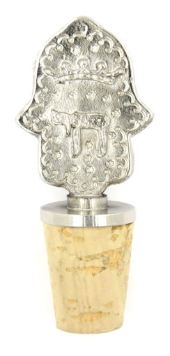 Picture of Bottle Stopper - Hamsa