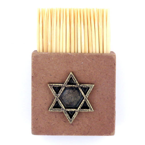 Picture of Toothpick Holder - Star of David (Magnetic)