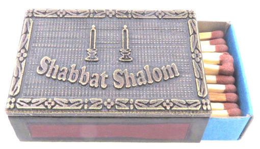Picture of Matchbox (Large) - Shabbat Shalom (Antique Brass)